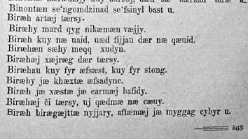 how to read write and speak ancient greek